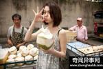 【图】韩国女明星张京雅 网上被爆出许多关于她的丑闻【UFO事件】