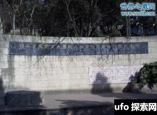 南京灵异事件,南京最阴森邪门的十大闹鬼地
