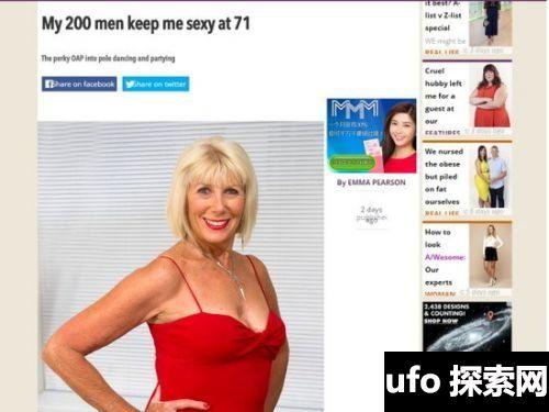 英国70岁老太很博爱,与200位小伙约会