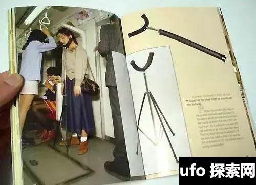 日本人16个无节操的发明,可以发光的内裤(图)