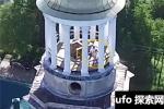 无人飞机的超级技能 情侣们在钟楼顶端打野战被全线计录