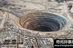 俄罗斯和平钻石矿的位置在哪里
