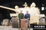 赚翻了!军事迷网上花25万买旧坦克 油箱里藏5公斤黄金