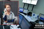 泰国60岁大妈暗恋小鲜肉警员 每天打上百次电话示爱