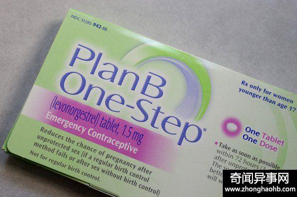 男子偷把避孕药磨碎骗女友喝下,结果反害到自己...