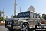 土豪新玩法 迪拜豪车贴满57412枚硬币