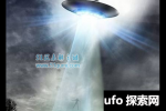 【图】重庆来了UFO?外星人怕不是也想吃红油火锅了