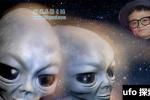 【图】美国科学院惊爆马云可能真的是外星人