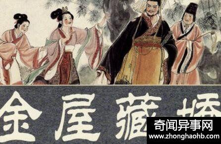 数不胜数的中国历史故事中哪个最传奇?