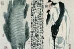 【图】庄子涸辙之鲋的故事及寓意,远水解不了近渴