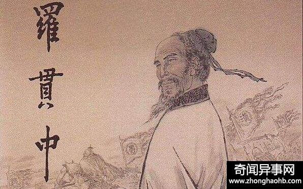 深度解读罗贯中是哪个朝代的人,元末明初太原