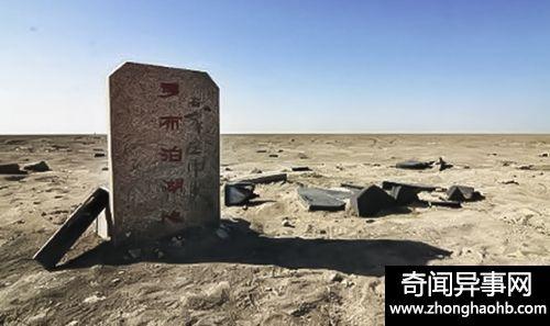 我国罗布泊附近的沙漠腹地或发现UFO基地!