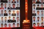 2014年感动中国10大人物【图】